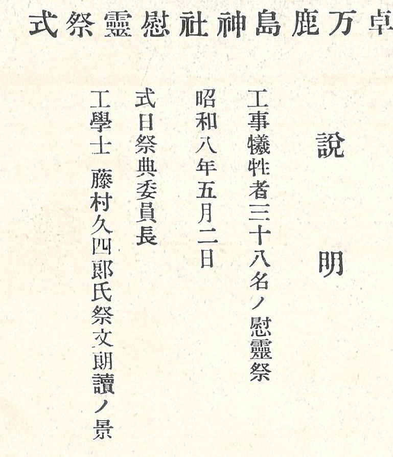 shikazima2.JPG