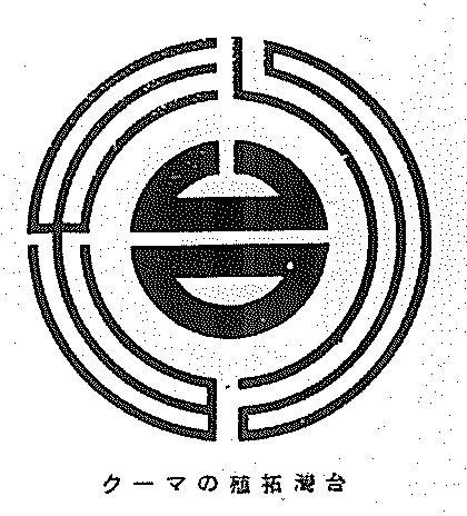 taitoku01.JPG