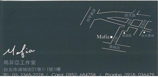 mafia003.JPG