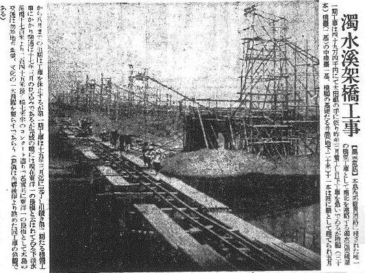 19390301001.JPG
