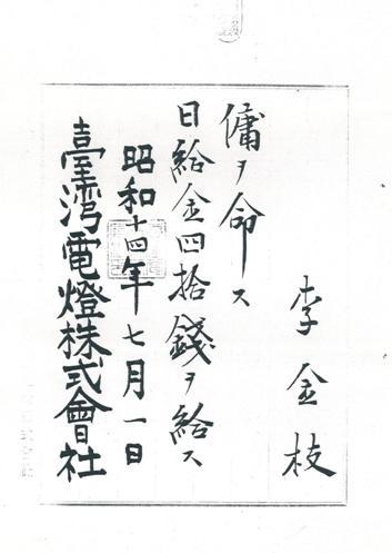 1939070100102.JPG