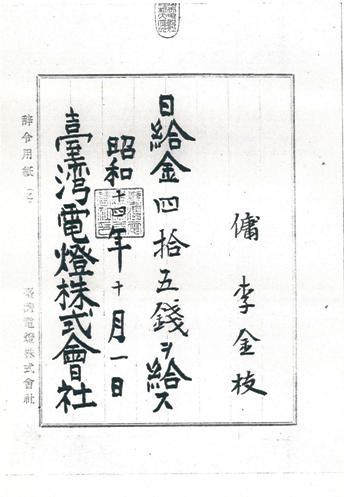 1939100100102.JPG