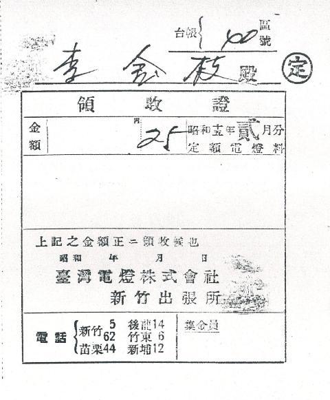 1940025.JPG