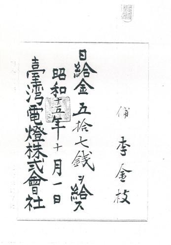 1940100100102.JPG