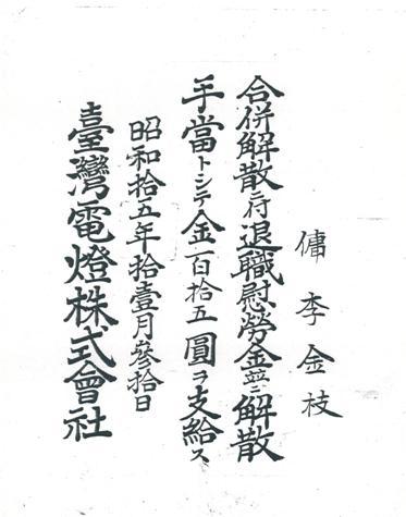 1940113000102.JPG