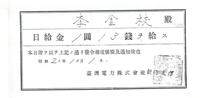 1945100102.JPG