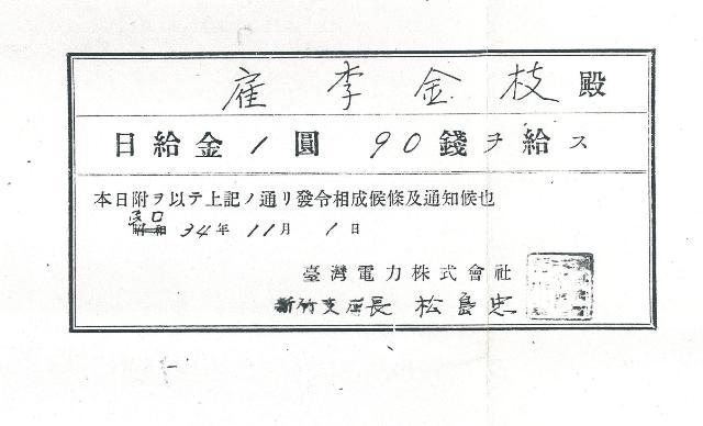 1945110102.JPG