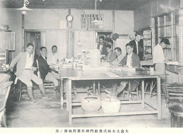 nichigatsu126.JPG