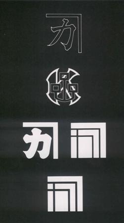 kajima002.JPG