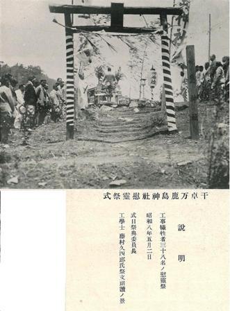 nichigatsu26.JPG