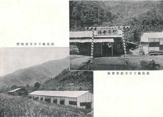 nichigatsu41.JPG
