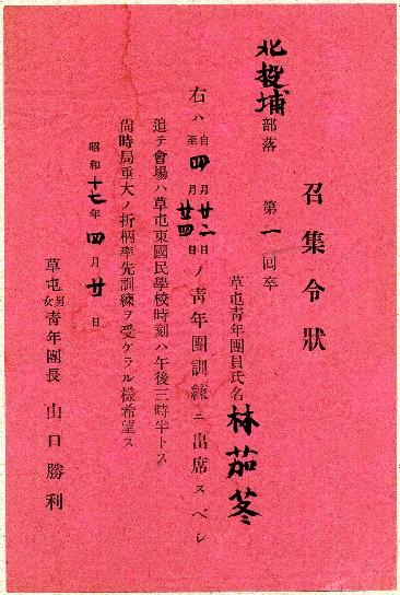 red-paper.jpg