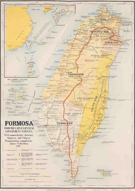 formosa-1901.jpg