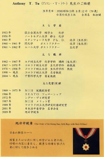tu200911103.JPG