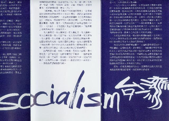 social001.JPG