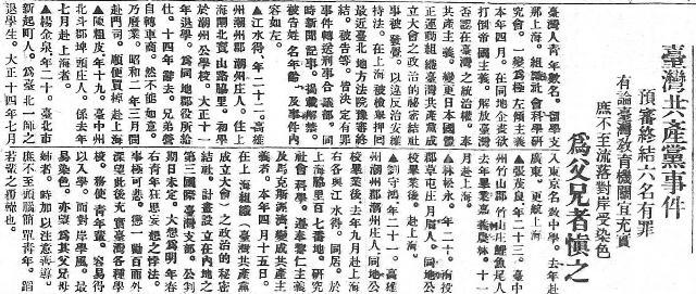 1928-12-2600000.JPG