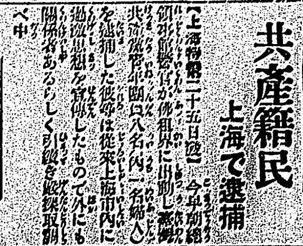 192804270010000.JPG