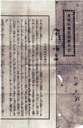 docu0014001.JPG