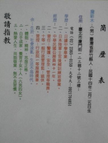 img_5513.JPG