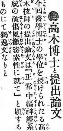 19131211news.JPG