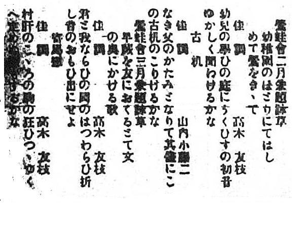 19160422-123.JPG