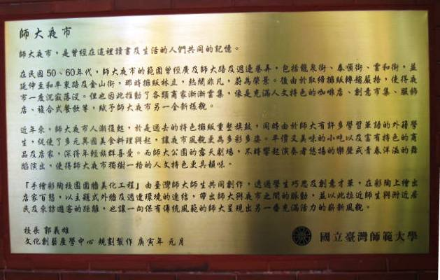303.JPG