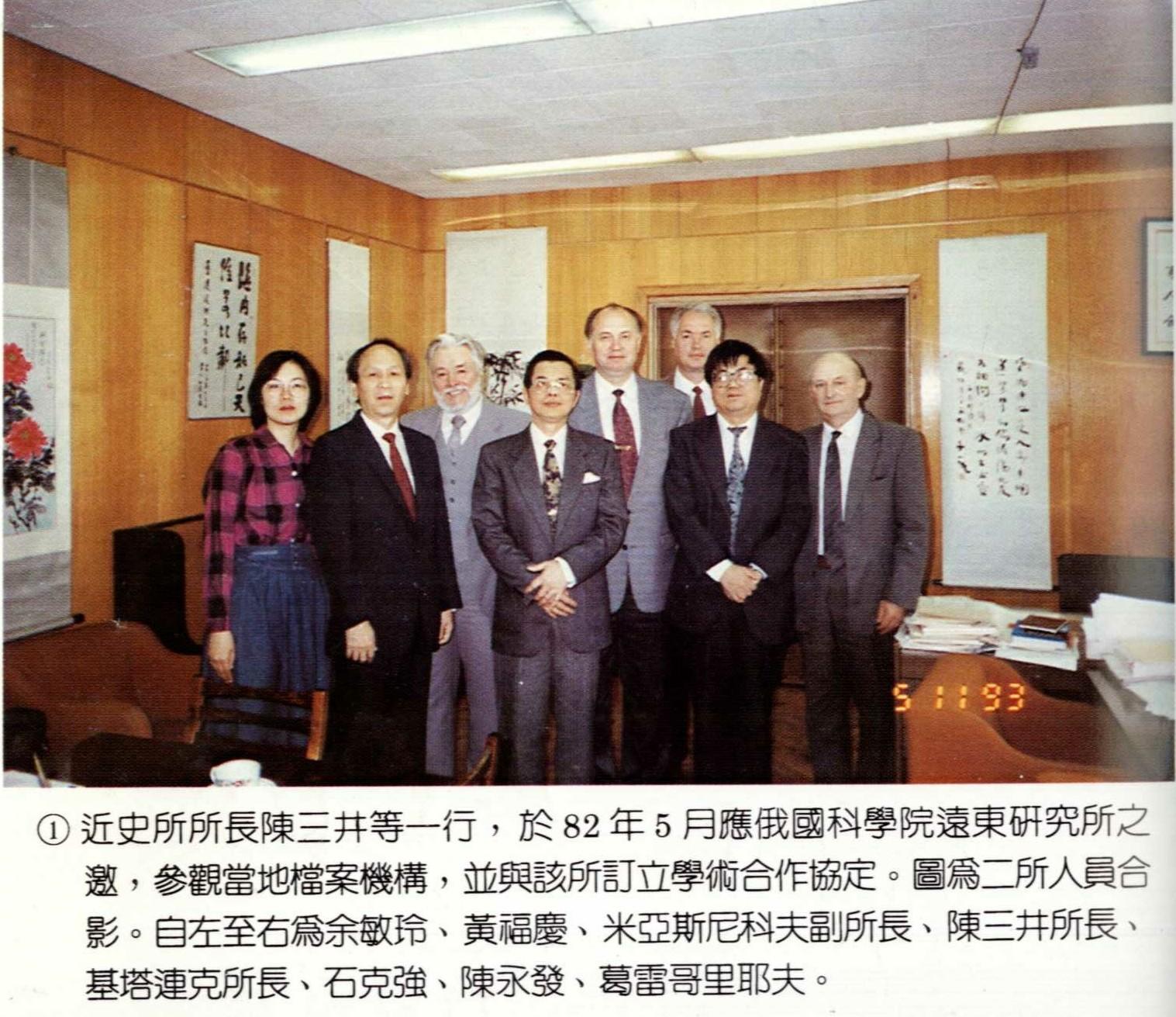 1993moscow00101.jpg