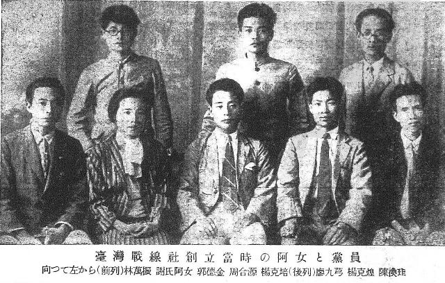 linwan021.JPG