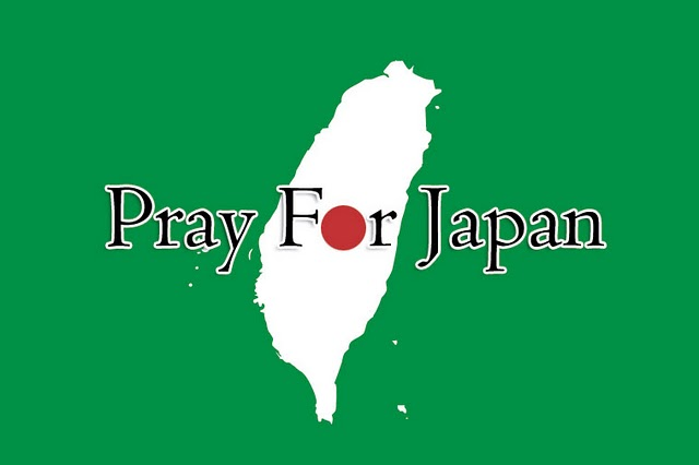 prayforjapan.jpg