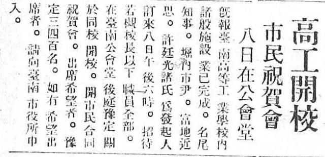 tainan003.JPG