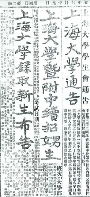 http://pylin.kaishao.idv.tw/wp-content/uploads/2011/05/linm00-101.jpg
