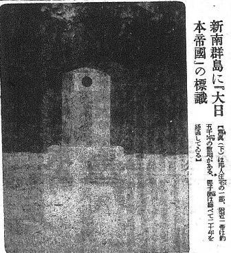 1939-04-20001.JPG