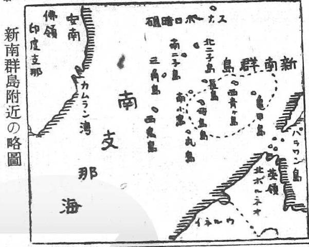 1939-04-20003.JPG