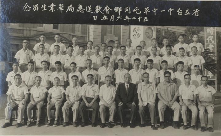 19630605001.jpg