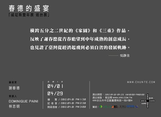 s-edm2-102.jpg