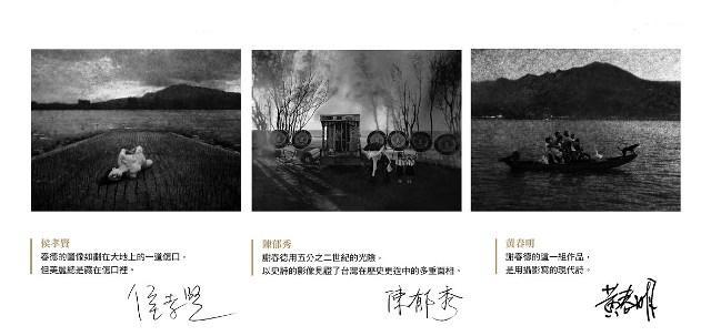 http://pylin.kaishao.idv.tw/wp-content/uploads/2012/03/s-edm3-103.jpg