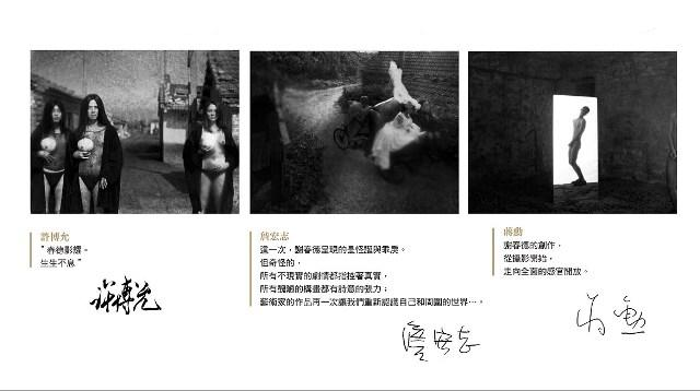 http://pylin.kaishao.idv.tw/wp-content/uploads/2012/03/s-edm3-104.jpg