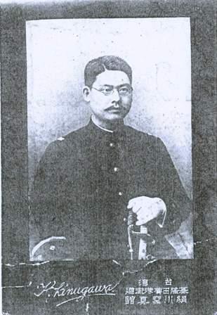 kiluung01