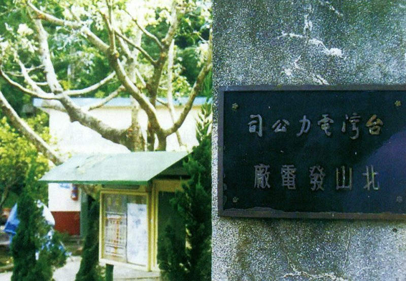 north Yama 1